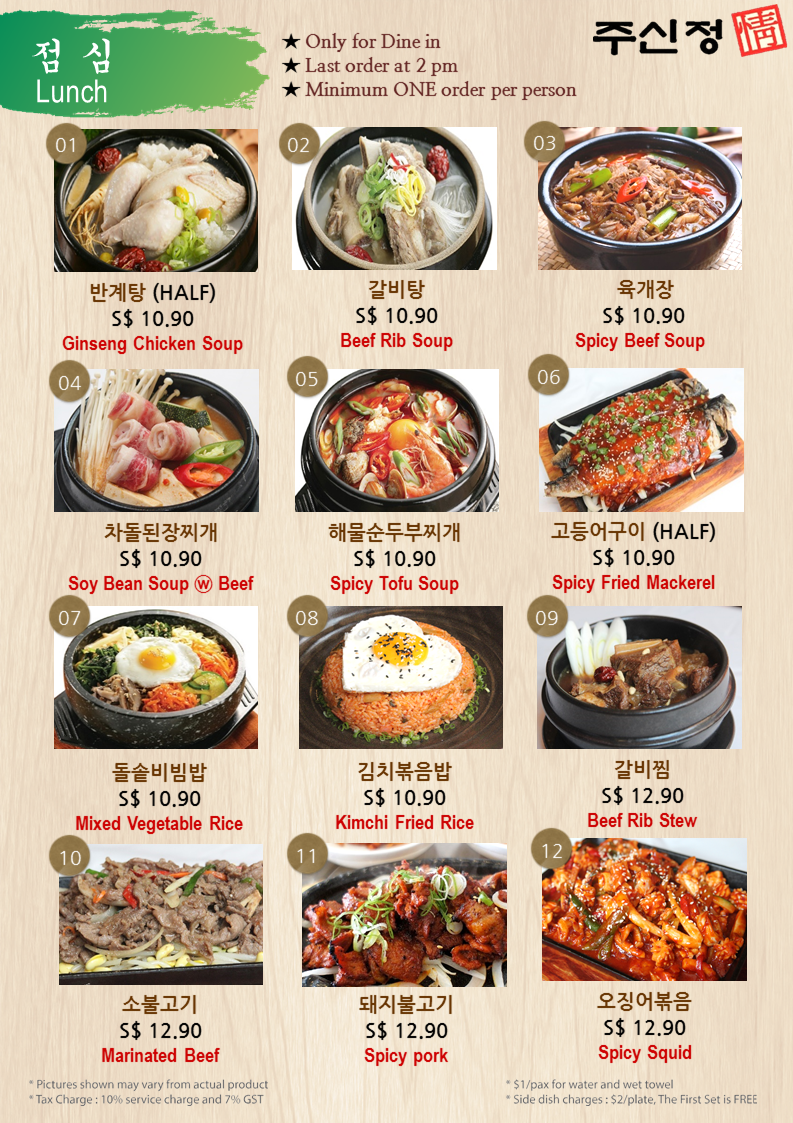 Lunch Special 2016 Oct