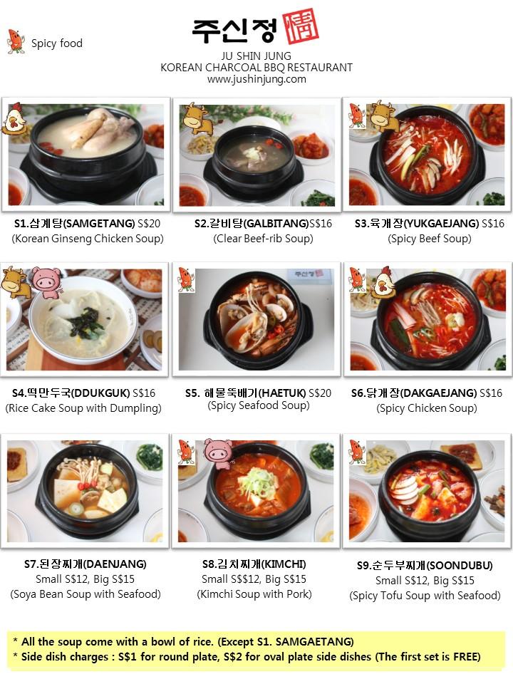 ea_menu_01