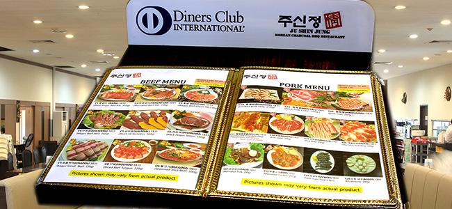 menu_pan